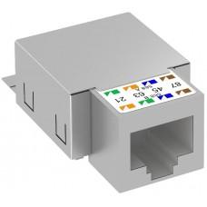 6117325 Информационный модуль RJ45, cat5e STP, ASM-C5 G, R&M